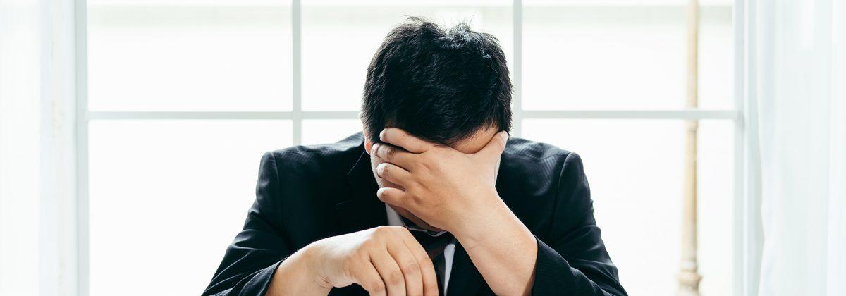 Trading Behaviours That Sabotage Profit Potential
