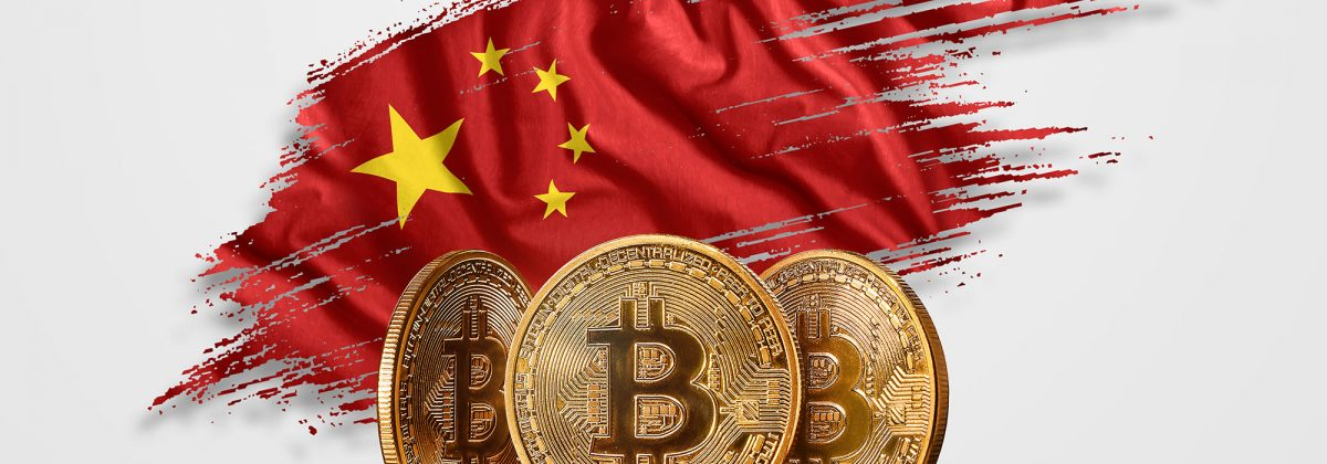 china launch cryptocurrency
